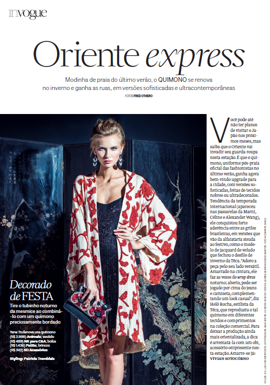 Vogue Brasil Photo Fred Othero Styling Patricia Tremblais